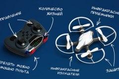 drone014