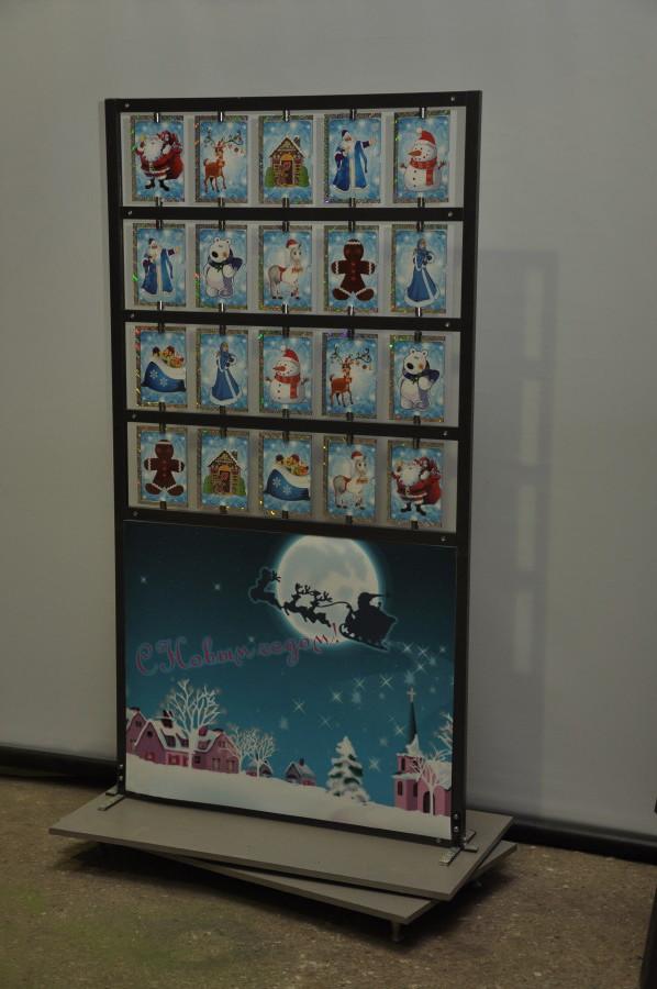 Карточный стенд новогодний 1