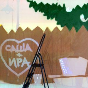 Стена граффити PRO