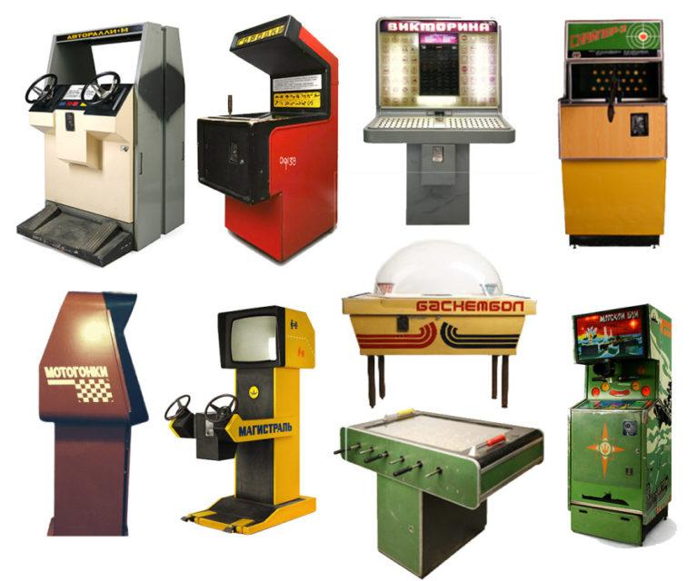 прокат автоматы советские игровые